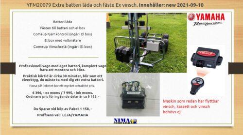 YFM20079 Extra batterilåda och fäste exkl. vinsch