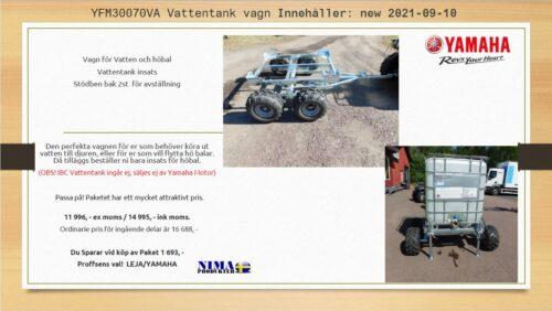 YFM30070 Vattentanksvagn