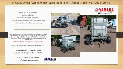 YFM30070VAST Vattentanksvagn komplett